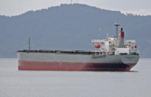 Photo of MAIZURU BENTEN ship