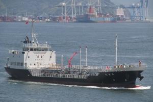 Photo of TOUNAN MARU ship