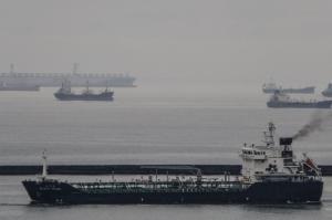 Photo of BLACK PEARL ship