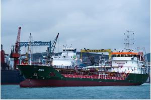 Photo of M.T SARAH ship