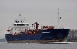 Photo of KESTREL FISHER ship