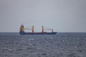 Photo of STIDIA ship