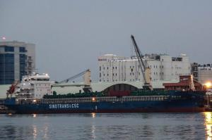 Photo of CSC CHANGHAI ship