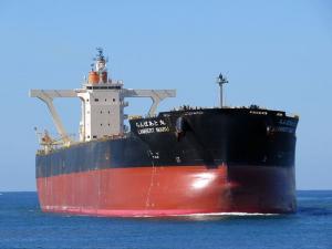Photo of LAMBERT MARU ship