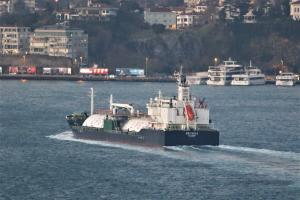 Photo of BEYKOZ ship