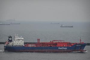 Photo of GASCHEM WARNOW ship