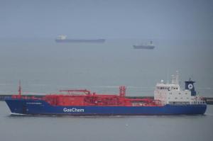 Photo of GASCHEM WERRA ship