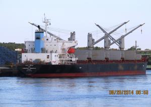 Photo of MARATHA PRESTIGE ship