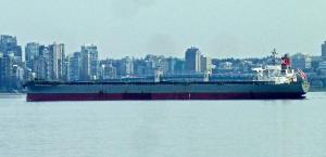 Photo of DHUN ship