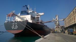 Photo of JIN QI ship