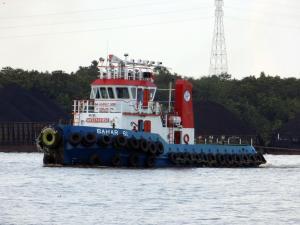 Photo of BAHAR 61 ship