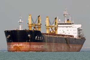 Photo of 123 ship