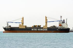 Photo of MIMASAKA ship