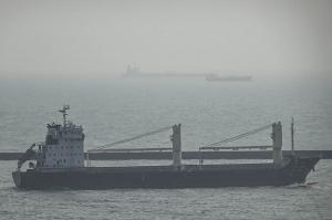 Photo of SILVER SMOOTH ship