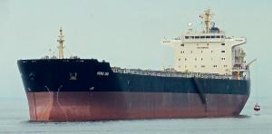 Photo of HONG DAI ship
