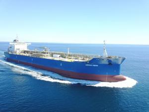 Photo of AMERICAN PHOENIX ship