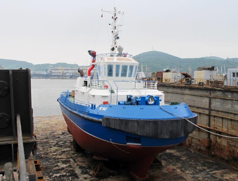 YAGUAR photo