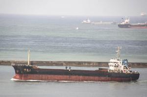 Photo of BO DUN 2 ship