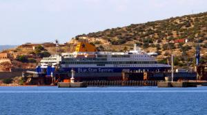 Photo of BLUE STAR PATMOS ship