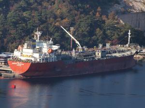 Photo of BOCHEM SINGAPURA ship