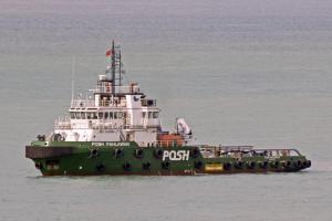 Photo of POSH PAHLAWAN ship