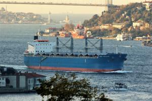 Photo of NORD TREASURE ship
