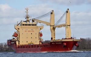 Photo of MCP PACHNA ship