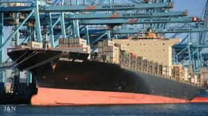 Photo of SEROJA ENAM ship