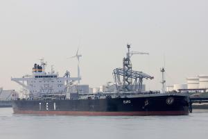 Photo of EURO ship