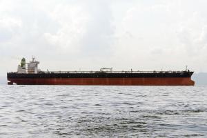 Photo of DORENA ship