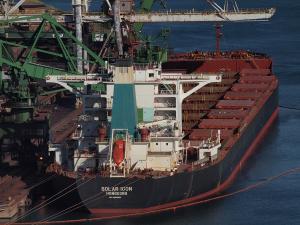 Photo of SOLAR ICON ship