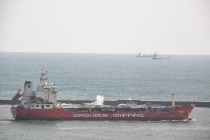 Photo of SC CHENGDU ship