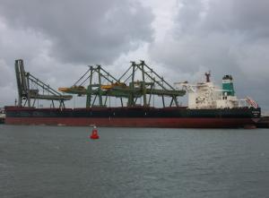 Photo of SHANDONG DA REN ship