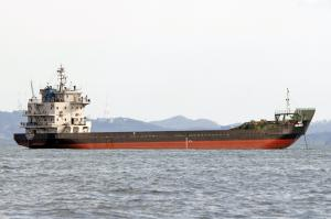 Photo of ANU BHUM ship