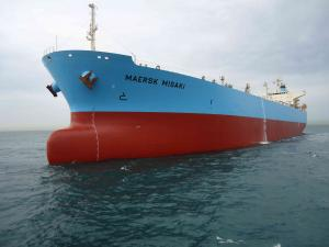 Photo of MAERSK MISAKI ship