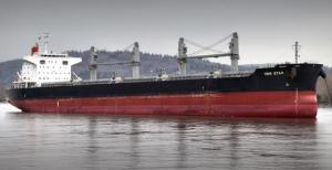 Photo of VAN STAR ship