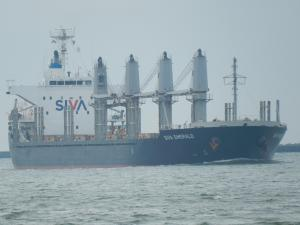 Photo of FJ EMERALD ship