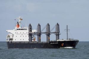 Photo of LOVELAND ISLAND ship