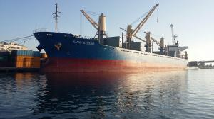 Photo of KING SUGAR ship