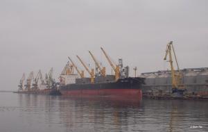 Photo of TOP FAIR ship