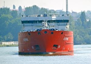 Photo of LERIK ship