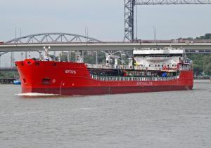 Photo of MUGAN ship