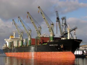 Photo of KOZNITZA ship