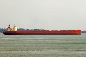 Photo of SEA FUJIYAMA ship