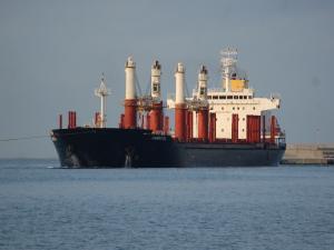 Photo of KAMENITZA ship