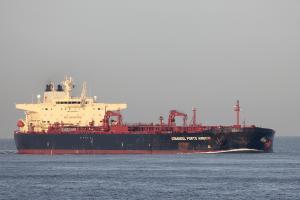 Photo of SONANGOL PORTO AMBOI ship
