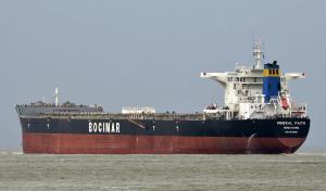 Photo of MINERAL FAITH ship