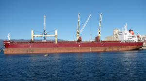 Photo of KIRAN ISTANBUL ship