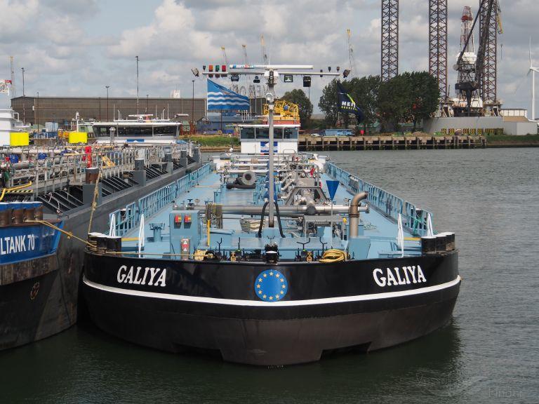 GALIYA photo