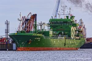 Photo of JS CAESAR ship